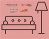 AMUEBLA and CETEM publish a guide for the digitization of the furniture sector